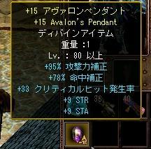 20060902_01