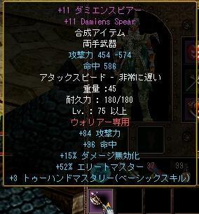 20060902_02