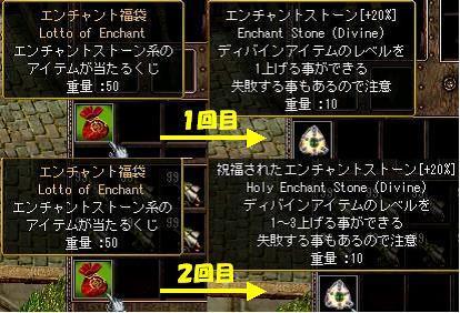 20061008_01